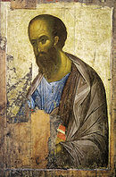 a damaged portrait of the Apostle Paul