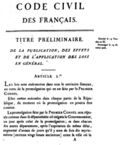 Page of French writing