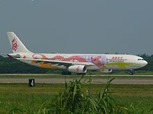 Dragonair Airbus A330-300 in special 20th Anniversary livery at Taipei Taoyuan International Airport