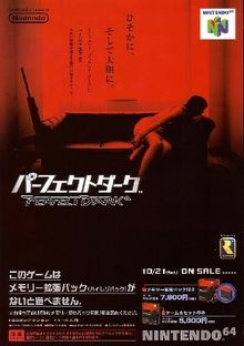 A two color image showing a room. A woman is sitting on a couch and holding a gun in her right hand. A large weapon is lying on the left wall. Around the image are japanese symbols.